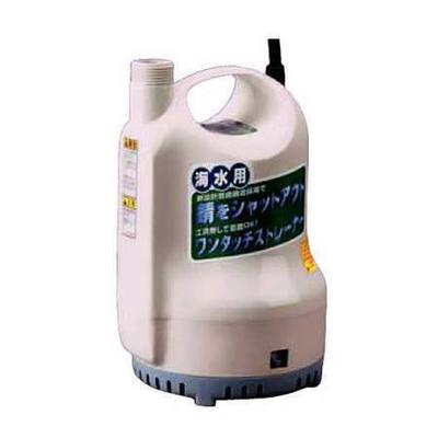 工進 海水用水中ポンプ ポンディ SK-2524/SK-52510/SK-62510 (808130)
