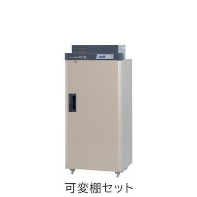 エムケー 低温貯蔵庫 ARG-07BSF 可変棚セット(設置費込み)(833070)