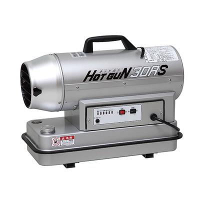 シズオカ 熱風ヒーター HG30RS ホットガン (809909)