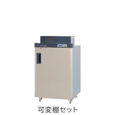 エムケー 低温貯蔵庫 ARG-10BSF 可変棚セット(設置費込み)(833071)