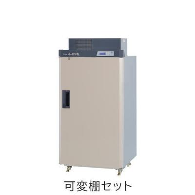 エムケー 低温貯蔵庫 ARG-14BSF 可変棚セット(設置費込み)(833072)