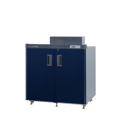 エムケー 低温貯蔵庫 ARG-20BSF ダークブルー(設置費込み)(833064)