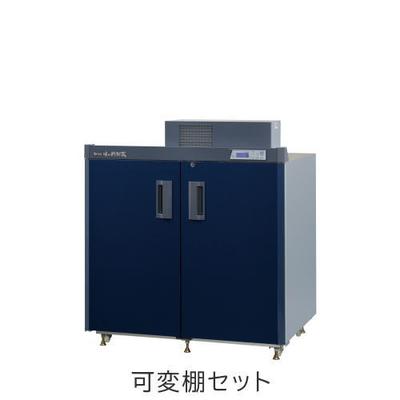 エムケー 低温貯蔵庫 ARG-20BSF ダークブルー 可変棚セット(設置費込み)(833074)