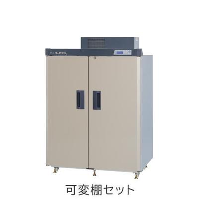 エムケー 低温貯蔵庫 ARG-21BSF 可変棚セット(設置費込み)(833075)