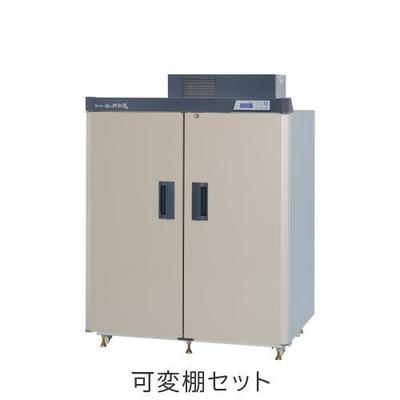 エムケー 低温貯蔵庫 ARG-28BSF 可変棚セット(設置費込み)(833076)