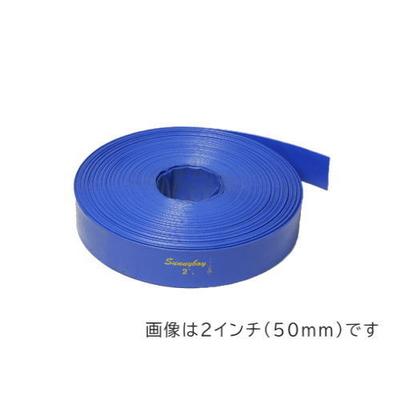サニージャパン φ50mm (856601)