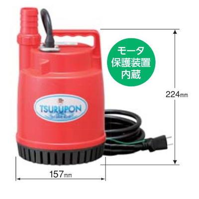 ツルミ ファミリー水中ポンプ FP-15S (808103)