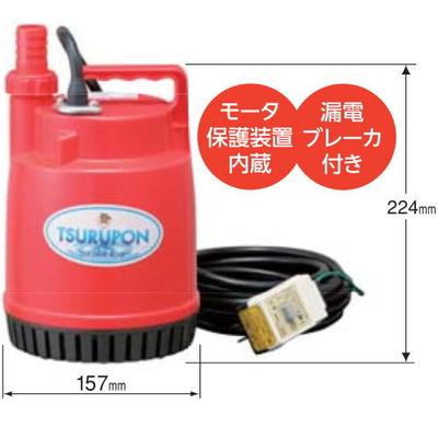 ツルミ ファミリー水中ポンプ FP-10S (808102)