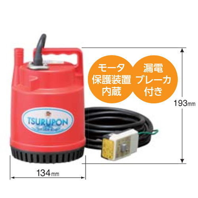 ツルミ ファミリー水中ポンプ FP-5S (808101)