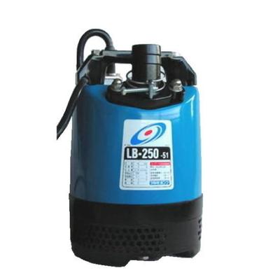 ツルミ 水中ハイスピンポンプ LB-250 一般工事排水用 (808003)