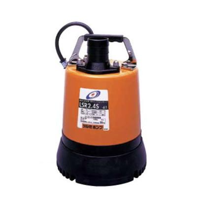ツルミ 水中ハイスピンポンプ LSR2.4S 低水位排水用 (808006)