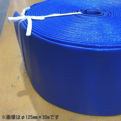 サニーホース φ125mm (856572)