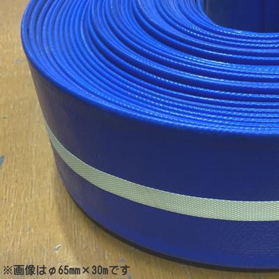 サニーホース φ65mm (856542)