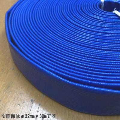サニーホース φ32mm (856512)