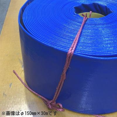 サニーホース φ150mm (856582)