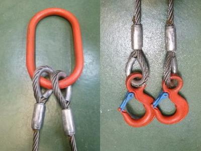 JIS 2点吊ロック ワイヤー16mm×2.4m (800040)