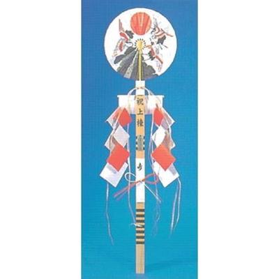 桜井 ワンタッチ上棟品セット スタンダード (890179)