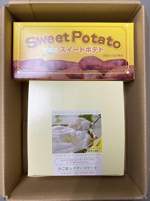 【送料込み】お家で北海道物産展の味を!第2弾 スイートポテト&レアチーズセット