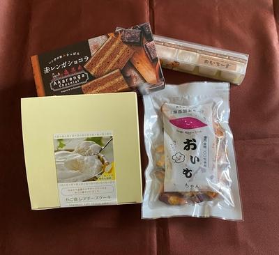 オーケストラカルテットセットSO-C【送料込み】芋けんぴ(110g)×2袋プレゼント付き!