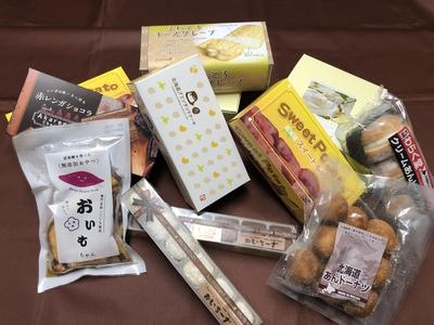 オーケストラシンフォニーセットSO-IN【送料込み】北海道産ほたて貝柱500g×1袋プレゼント付き!