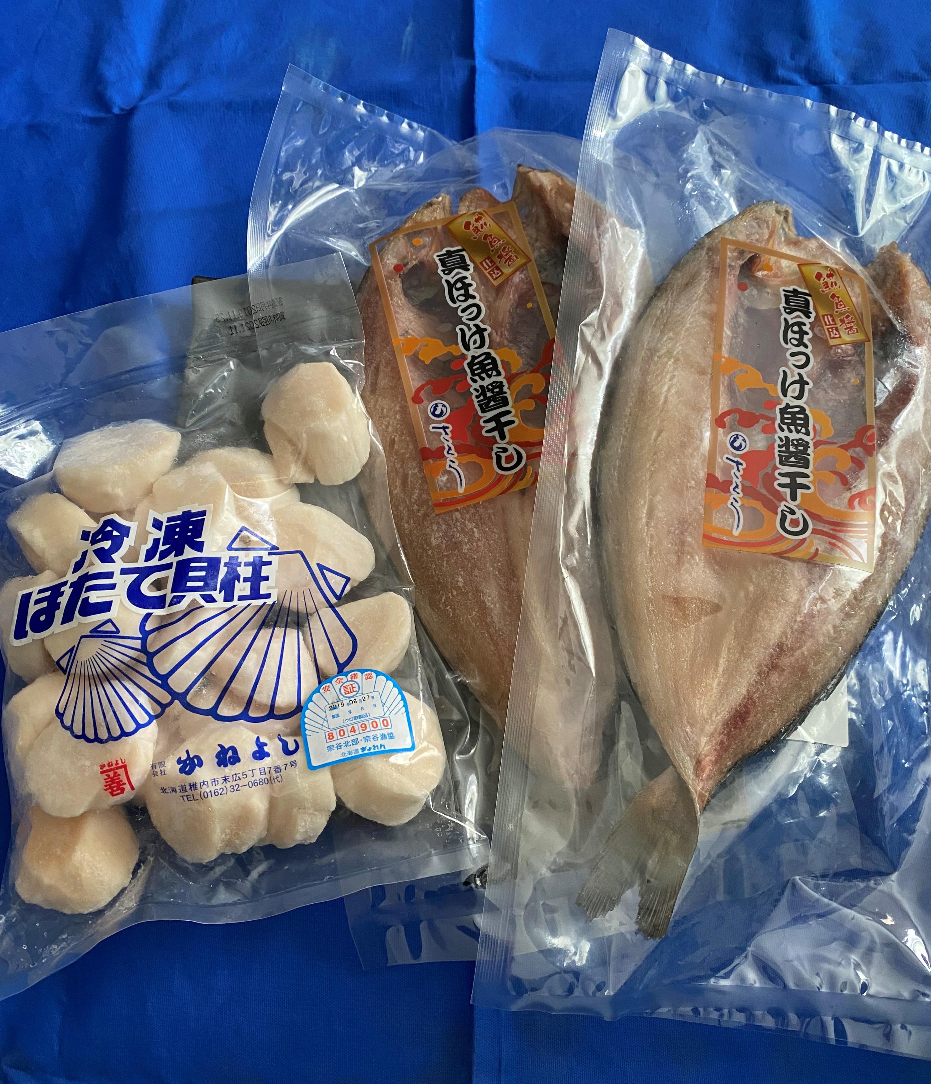 """""""お家で北海道物産展の味を!!""""プレゼント付きおすすめセット"""