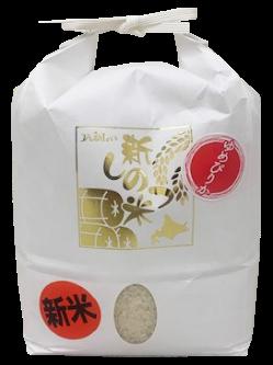 新米 ゆめぴりか特別栽培米2kg