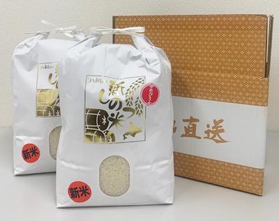 新米 新しのつ米食べ比べセット(5kgX2袋)