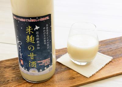 わらく堂米麹の甘酒セット900ml 2本入り