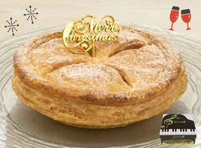 【クリスマス】アップルポテトパイ