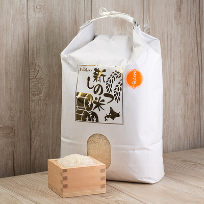 新しのつ米ななつぼし5㎏1袋