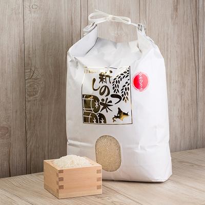 新しのつ米ゆめぴりか5㎏1袋