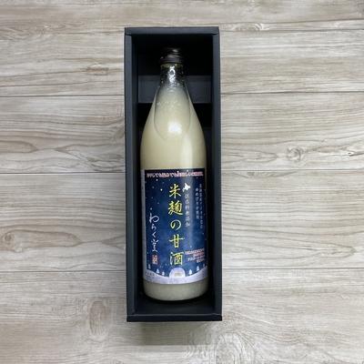 米麴の甘酒900ml1本