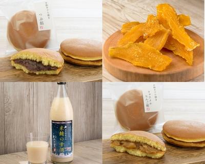 【送料無料!】米麹甘酒とお菓子のセット
