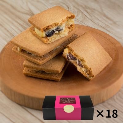 北海道レーズンバターサンド6個入1箱 18入