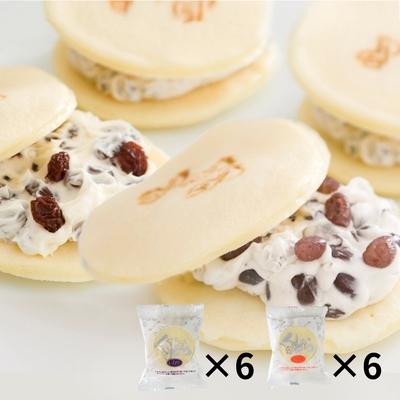 白どら2種セット12個入(レーズンバター6個・小豆バター6個)