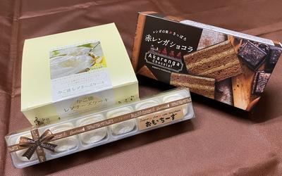 【送料込み】お家で北海道物産展の味を!第2弾 バラエティセットB