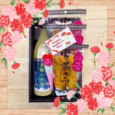 【母の日限定】米麹の甘酒&雪蔵さつま(干し芋)3個セット