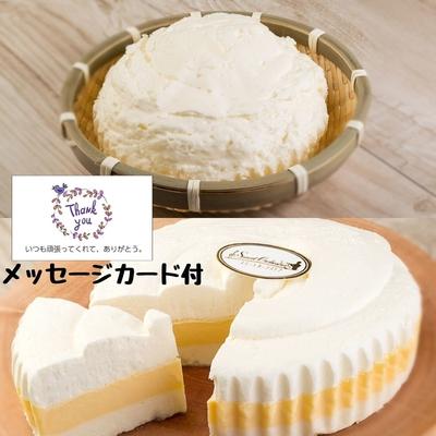 「メッセージカード付」厳選チーズケーキセット