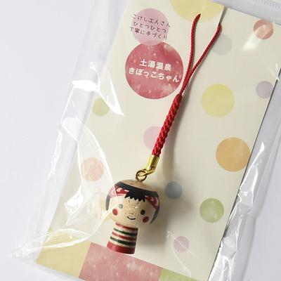 きぼっこちゃんこけしキーホルダー(木製、紐色全5種)/赤