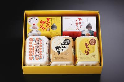 お楽しみ食べ比べセット【温泉たまご・燻製卵のセット】