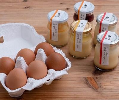 【御養卵を使用】おんせんたまごと湯庵プリンセット