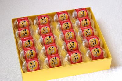 キミがいちばん20個入り1箱【赤玉・半熟燻製たまご】【化粧箱入り】