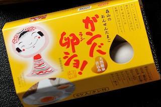 ガンバ卵ショ6個入り【白玉・温泉たまご】