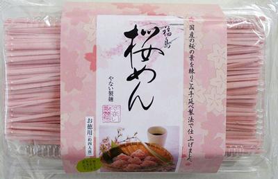 やない製麺 福島桜めん 320g