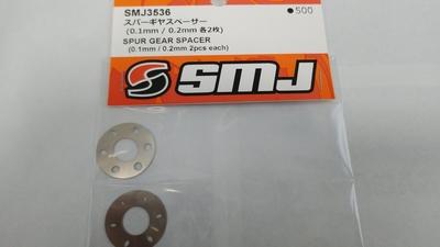 スパーギヤスペーサー(0.1mm/0.2㎜ 2pcs)
