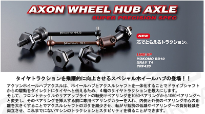 WHEEL HUB AXLE for BD10 FRONT 4mm (1pic)