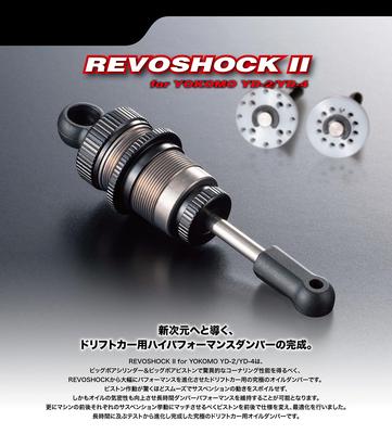REVOSHOCK II for YOKOMO YD-2/YD-4