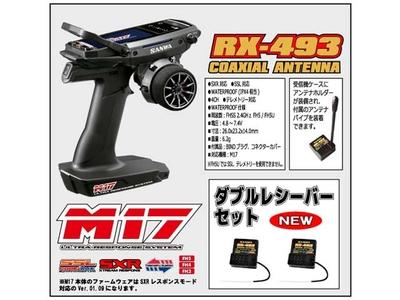 M17  <RX-493 PC/ダブルレシーバー> *SXR/SSL対応