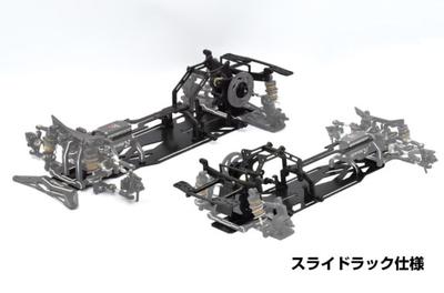 ReveD RKD-MC1SR 【MC-1 スライドラック仕様】コンバージョン