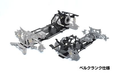 ReveD RKD-MC1BC 【MC-1 ベルクランク仕様】コンバージョン